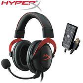 【高CP值】金士頓 HyperX Cloud II 電競耳機