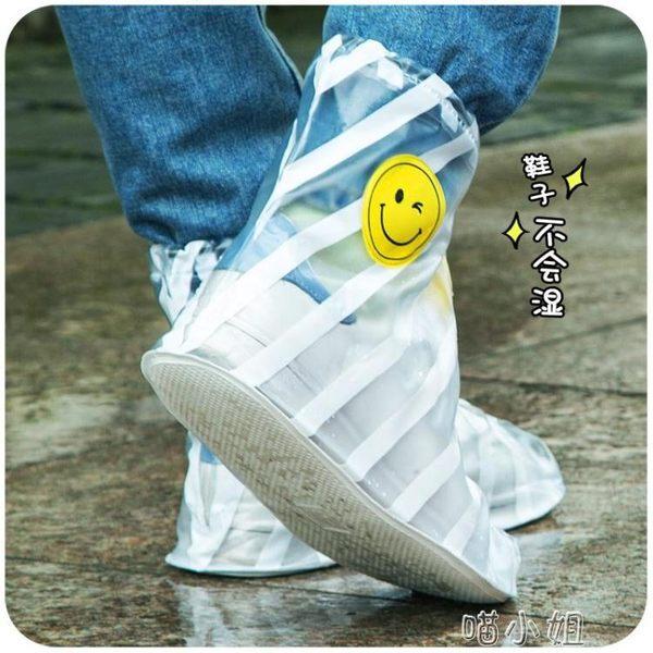 防滑加厚耐磨透明雨鞋套女 戶外成人學生高筒防水雨鞋下雨天神器  喵小姐