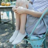 夏季女士襪子薄款隱形船襪