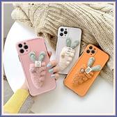 蘋果 iPhone XR XS MAX iX i8+ i7+ SE 2020 毛絨蘿蔔 手機殼 全包邊 保護殼