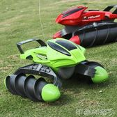 超大號水陸兩棲充電電動無線遙控船高速防水快艇男孩玩具車 igo全館免運
