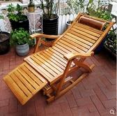 躺椅竹椅子搖搖椅成人折疊椅家用午睡椅涼椅老人午休實木逍遙靠椅LX 春季上新