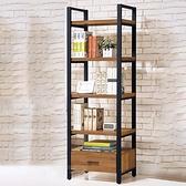 【水晶晶家具/傢俱首選】CX1488-3 格維納2尺單抽書架
