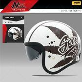 [中壢安信]Nikko NK-500 NK500 #8 白咖 半罩 安全帽 復古帽 騎士帽
