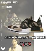 【五折特賣】adidas 休閒鞋 NMD_R1 STAR WARS 卡其 綠 男鞋 運動鞋 Princess Leia 星際大戰 【ACS】 FW2280