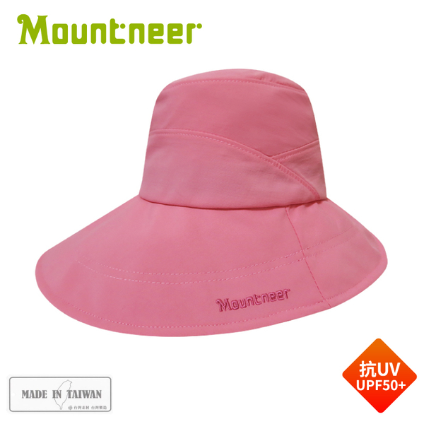 【Mountneer 山林 透氣抗UV大盤帽《粉紅》】11H19/防曬帽/圓盤帽/漁夫帽/登山/園藝/釣魚