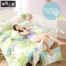 (預購)床包 / 單人【夏日綠洲】含一件枕套,100%精梳棉  戀家小舖台灣製AAS101