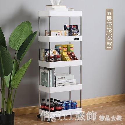 收納架 廚房置物架落地多層可移動小推車收納架廚房蔬菜籃子夾縫收納架 開春特惠