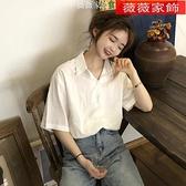 短袖襯衫 2021春夏季新款純色百搭西裝領襯衫女短袖襯衣內搭洋氣學生上衣潮 薇薇