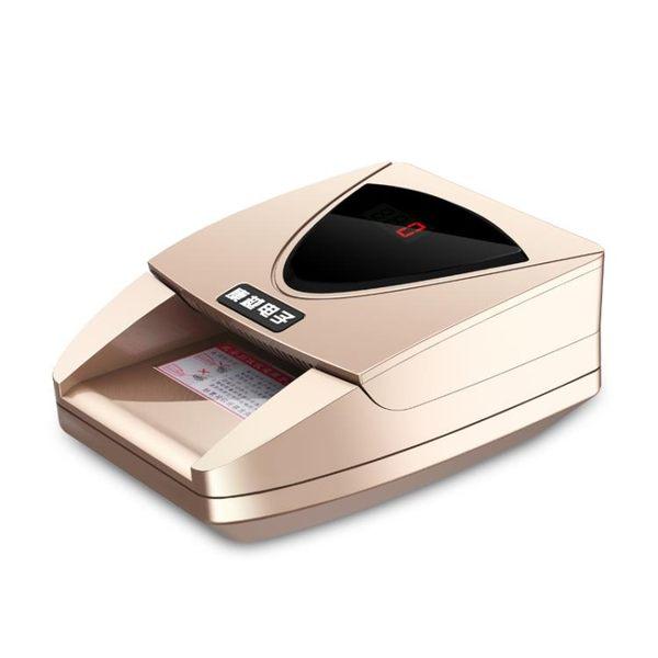 驗鈔機小型便攜式手持智慧點鈔機銀行專用家用迷你新版人民幣 igo 小時光生活館
