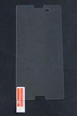 gamax 手機強化玻璃保護貼 Sony Xperia M4 Aqua Dual 多項加購商品優惠中