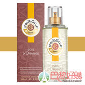 Roger & Gallet 西班牙柑橘淡香水 100ML【巴黎好購】RNG0410003