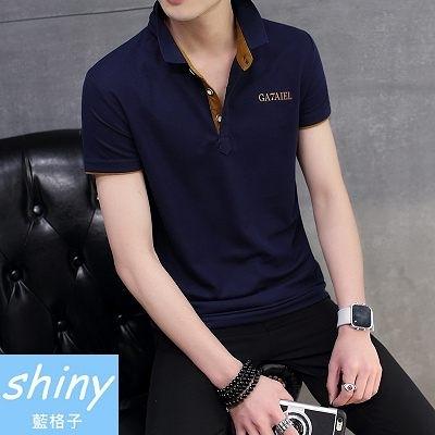 【Y140】shiny藍格子-帥性穿著.夏季男韓版修身配色翻領短袖POLO衫