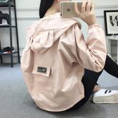 外套 棒球服少女秋裝短款外套韓版寬鬆薄款上衣服【韓國時尚週】