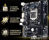 CPUIntel/英特爾 G4560 G3930 G4600雙核散片CPU 搭H110 主板CPU套裝 數碼人生igo