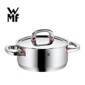 【德國WMF】Premium One系列20cm低身湯鍋(2.5L)