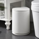 北歐垃圾桶 家用 客廳 臥室 按壓式 廚房 衛生間 創意 垃圾桶 有蓋紙簍  降價兩天