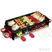 220V 電燒烤爐家用無煙電烤爐烤肉鍋燒烤架韓式烤肉串機烤肉盤烤肉機  LN4431【東京衣社】