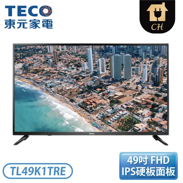 [TECO 東元]49吋 FHD 低藍光液晶顯示器+視訊盒 TL49K1TRE+TS1318TRA