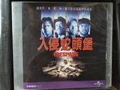挖寶二手片-V05-023-正版VCD-電影【入侵蛇頭堡】-驚心動魄火爆十足的動作戲(直購價)