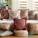 歐式樣板房裝飾沙發抱枕辦公室椅子靠背汽車腰靠床頭頸枕靠枕【一條街】