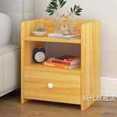 床頭櫃床頭櫃簡約 正韓 仿實木床邊小櫃子迷你宿舍臥室床邊儲物櫃組裝XW( 一件免運)