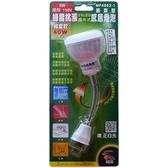 MP-4862-1插頭彎管5W感應燈泡白光