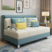 沙發床 兩用可折疊簡約拼色客廳小戶型折疊沙發床 zh5404【美好時光】
