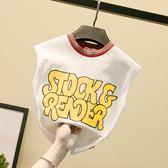 男童 夏季韓版t恤中小童百搭無袖上衣百搭休閒背心打底衫 寶貝計書