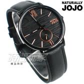 NATURALLY JOJO 文青風 木紋質感 小秒盤 真皮錶帶 防水手錶 IP黑電鍍 女錶 JO96931-88F