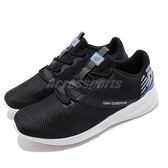 New Balance 慢跑鞋 MDRNTB1 4E 超寬楦 黑 白 男鞋 運動鞋 【ACS】 MDRNTB14E