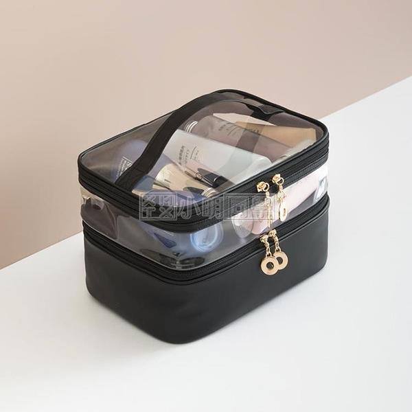 雙層化妝包女便攜簡約大容量網紅隨身防水手提收納袋ins風旅行盒 小明同學