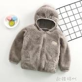 兒童毛絨外套秋冬1-10歲小童寶寶嬰幼兒加絨加厚連帽男女童裝外穿  歐韓時代
