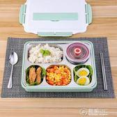 304不銹鋼保溫飯盒食堂簡約學生便當盒帶蓋韓國成人餐盤分格餐盒   電購3C