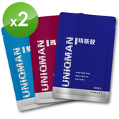UNIQMAN 型男經典組 瑪卡(30粒/袋)2袋+螯合鋅(30粒/袋)2袋+精胺酸(30粒/袋)2袋