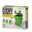【4M】03371 科學探索-回收小尖兵 Rubbish Cart Robot
