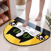 吸水地墊地毯卡通門墊客廳進門浴室防滑墊廚房臥室衛浴衛生間腳墊