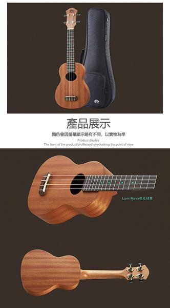【敦煌樂器】aNueNue B2 23吋烏克麗麗 初光桃花心木系列