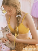 法式三角杯無鋼圈運動小胸內衣女平胸超薄胸罩薄款bra少女文胸夏 ◣怦然心動◥