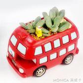 美式復古小汽車多肉植物創意花盆家居裝飾個性陽臺花器擺件肉 莫妮卡小屋