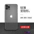 蘋果x手機殼iPhonex超薄套Xs Max磨砂xr全包防摔iPhone11Pro軟8plus硅膠7p潮牌  快速出貨