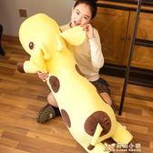 玩偶 最大款式毛絨玩具長頸鹿公仔毛絨玩具抱枕 睡覺抱枕韓國搞怪布娃娃生日禮物女孩 DF免運