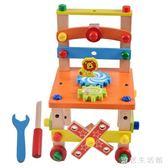 拼裝玩具 魯班椅多功能拆裝拆卸玩具螺組裝兒童益智拼裝木質創意椅 LC2431 【歐爸生活館】