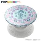茉莉公主【PopSockets 泡泡騷二代 PopGrip】 美國 No.1 時尚手機支架