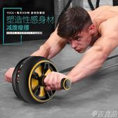 健腹輪腹肌輪男女收腹瘦腰部初學者馬甲線運動健身器材家用減肚子      麥吉良品