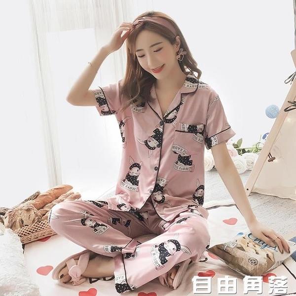 網紅睡衣 夏季薄款女裝冰絲長褲 家居服兩件套裝 自由角落