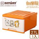 KEYWAY 白爛貓抽屜整理箱ULL-00016(27L)【愛買】