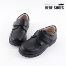 [Here Shoes](童鞋31-36...