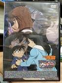 挖寶二手片-0B04-976-正版DVD-動畫【名偵探柯南 變小的名偵探 電影版】-日語發音(直購價)海報是影