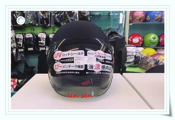 GP-5安全帽,泡泡鏡復古帽,319,素/消光黑